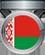 Беларусь-2013
